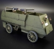 1/35 Canadian Armoured MG Carrier
