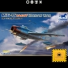 Bronco Models - MiG-15 Fagot 1:48 Model Kit