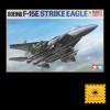 F-15E Strike Eagle Bunker