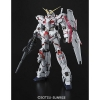 Gundam Unicorn Screen Image Special