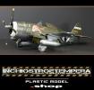 Kinetic - 1/24 P-47D Razorback Thunderbolt