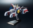 Mobile Suit Gundam Kikan-Taizen SCV-70 White Base