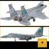 Revell - F-15C Eagle 1/48 Model Kit