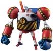 Bandai: One Piece Plastic Model Kit General Franky