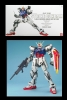 Bandai: Perfect Grade - Strike Gundam