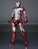 Bandai: S.H. Figuarts Iron Man Mark V & Hall of Armor Set