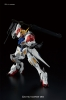 Bandai - ORPAHN GUNDAM BARBATOS LUPUS FULL 1/100 Model Kit
