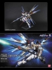 Bandai:  Strike Freedom Gundam Perfect Grade Kit
