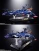 Captain Harlock SOC GX-93 Battleship Arcadia