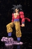 DRAGON BALL GT ZERO Super Saiyan 4 SON GOKU Figure
