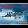 Do 217J-1/2 - WWII German Night Fighter