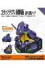 Evangelion: EVA-01 USB Hub