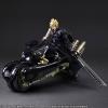 Final Fantasy VII Advent Children Cloud Strife & Fenrir