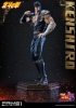 Fist of the North Star Statue 1/4 Kenshiro