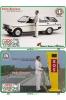 Furio Zòccano & Fiat 131 Panorama