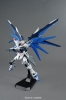 Gundam Seed Model Kit 1/100 Freedom Gundam 2.0
