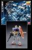 Gundam: Master Grade RX-78-2 Gundam 3.0