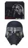 Hasbro - Star Wars Episode VII Helmet Kylo Ren