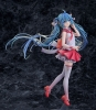 Hatsune Miku The First Dream Version