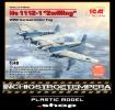 """Heinkel He-111Z-1 """"Zwilling"""", WWII German Glider Tug"""