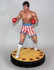 Hollywood Collectibles - Rocky 1/4 Statue
