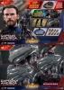 "Infinity War 12"" Captain America Movie Promo Ed."