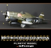 Kinetic - 1/24 P-47D Razorback Thunderbolt