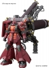 MG ZAKU HIGH MOB PSYCHO ZAKU VR KA 1/100 Model Kit