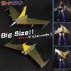 Mazinger Z  Great Booster Bigsize Model