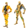 Medicos: JoJo's Bizarre Adventure Action Figures