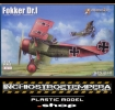 Merit - Fokker Dr.I 1/24 Model Kit