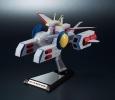 Mobile Suit Gundam Kikan-Taizen SCV-70 White Base