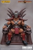 Mortal Kombat Action Figure 1/12 Shao Kahn
