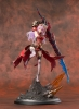New Vision Toys - Nights of Azure PVC Statue 1/8 Arnas