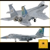 Revell - F-15C Eagle 1/48 Model Kit