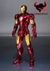 S.H. Figuarts  Iron Man Mark IV Tamashii Web EX.