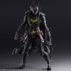Square Enix: Play Arts Kai Batman Rogues Gallery The Joker