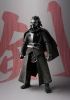 Star Wars Meisho Movie Realization Samurai Kylo Ren