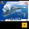 Su-27UB Flanker-C Heavy Fighter