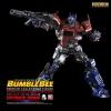 Transformers Bumblebee – PREMIUM Optimus Prime