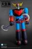 UFO Robot Grendizer Super Robots Figure Daizenshu Retro