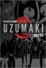 Uzumaki Deluxe Edition Hardcover