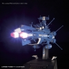 YAMATO 2202 ALDEBARAN UNCF 1/1000 Model Kit