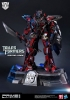 cTransformers: Dark of the Moon - Sentinel Prime